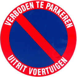 No parking Exit Sticker Ø18cm