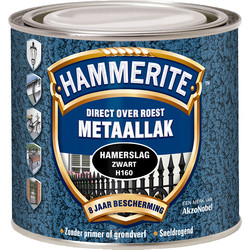 Hammerite Hammered Metal Paint 250 ml Silver/Grey H115